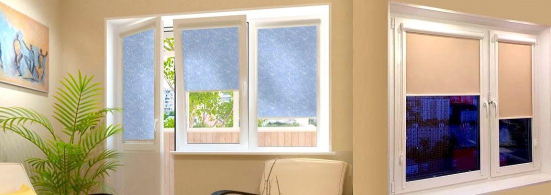 рулонные шторы Uni 2 купить в москве выгодные цены на